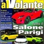 Con la rivista Al Volante buoni sconto sulla benzina da ritagliare per un valore di 4 euro