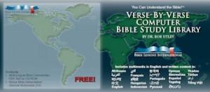 bibbia su cd