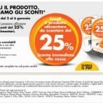 4 buoni sconto del 25% da Auchan